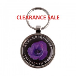 Purple Poppy Pet Tag - Loose