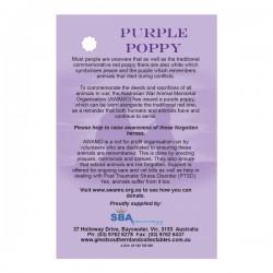 Purple Poppy Key Ring